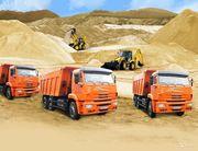 Песок доставка