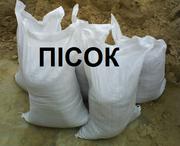 Пропоную пісок фасований ( в мішках по 50 кг ) Луцьк