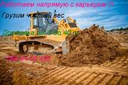 беляевский песок лучшая цена в городе 200 грн .т.