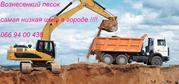 продам песок на бетон недорого доставка по городу