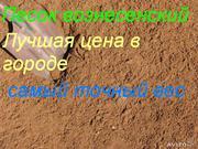 продам  отсев песка 140 грн.т. в одессе с доставкой