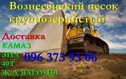 щебень 5-20 370 грн.т. ,  песок средний 250 грн.т. доставка по городу